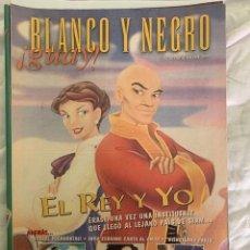 Coleccionismo de Revista Blanco y Negro: BLANCO Y NEGRO GUAY Nº 19 20-06-1999 EL REY Y YO. Lote 209351691