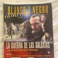 Coleccionismo de Revista Blanco y Negro: BLANCO Y NEGRO GUAY Nº 4 07-05-1999 LA GUERRA DE LAS GALAXIAS. Lote 209351856