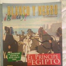 Coleccionismo de Revista Blanco y Negro: BLANCO Y NEGRO GUAY Nº 35 10-09-1999 EL PRINCIPE DE EGIPTO. Lote 209359400