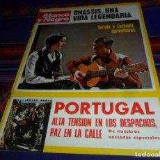 Coleccionismo de Revista Blanco y Negro: BLANCO Y NEGRO AÑO 1975. SERGIO Y ESTÍBALIZ A EUROVISIÓN, MUERTE DE ONASSIS, PORTUGAL. MBE.. Lote 210441265