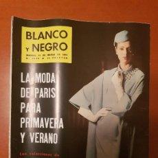 Coleccionismo de Revista Blanco y Negro: BLANCO Y NEGRO REVISTA Nº 2549 MADRID, 11 DE MARZO 1961_LA MODA DE PARIS PARA PRIMAVERA VERANO.. Lote 210775150