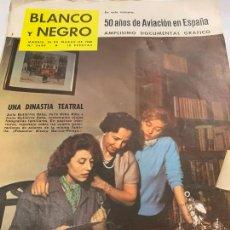 Coleccionismo de Revista Blanco y Negro: REVISTA BLANCO Y NEGRO 1959, REPORTAJES: GAS METANO EN VITORIA, LA AVIACION EN ESPAÑA.... Lote 214116372