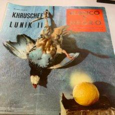 Coleccionismo de Revista Blanco y Negro: REVISTA BLANCO Y NEGRO 1959, REPORTAJES: EL HOMBRE EN LA LUNA, TOROS EN CASTILLA,.... Lote 214117487