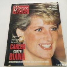 Coleccionismo de Revista Blanco y Negro: BLANCO Y NEGRO 6-1993 LADY DIANA SERGI BRUGUERA LENNY KRAVITZ BELEN RUEDA RAFAEL FARINA JL PERALES B. Lote 214164620