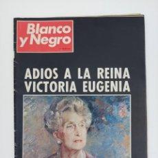 Coleccionismo de Revista Blanco y Negro: BLANCO Y NEGRO. ABRIL 1969. Lote 216593320