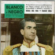 Coleccionismo de Revista Blanco y Negro: BLANCO Y NEGRO 2 ENERO 1960 N 2487 BODA DEL SHAN DE IRAN - LA LOTERIA DEL FUTBOL. Lote 219838116