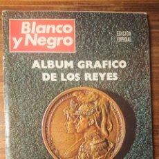 Coleccionismo de Revista Blanco y Negro: BLANCO Y NEGRO ALBUM GRAFICO DE REYES ALFONSO XIII VICTORIA EUGENIA 5 JULIO 1969 EDICION ESPECIAL. Lote 222177552