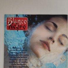 Coleccionismo de Revista Blanco y Negro: REVISTA BLANCO Y NEGRO. LA FUENTE DE LA ETERNA JUVENTUD.1995. Lote 222543266