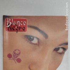 Coleccionismo de Revista Blanco y Negro: REVISTA BLANCO Y NEGRO. LAS AMAPOLAS DE LA MUERTE.1995.. Lote 222543410
