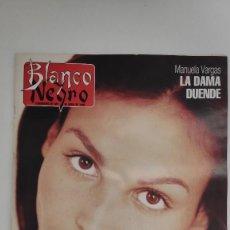 Coleccionismo de Revista Blanco y Negro: REVISTA BLANCO Y NEGRO. INÉS SASTRE. DESPERTAR A LA PRIMAVERA. 1995. Lote 222545233