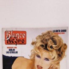 Coleccionismo de Revista Blanco y Negro: REVISTA BLANCO Y NEGRO 1995. LAS FOTOS MÁS ÍNTIMAS DE JUDIT MASCÓ.. Lote 222548760