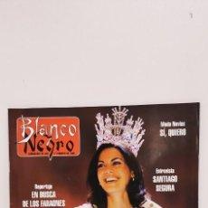Coleccionismo de Revista Blanco y Negro: REVISTA BLANCO Y NEGRO 1996. MARÍA JOSÉ SUÁREZ MISS ESPAÑA REINAR POR UN AÑO.. Lote 222549667