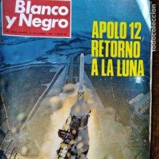Collectionnisme de Magazine Blanco y Negro: BLANCO Y NEGRO Nº 3004 DE 1969- BODA MASSIEL- BEJAR- JERUSALEN- TRASPLANTES- DENTON COOLEY- MINGOTE.. Lote 223352255