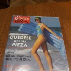 Coleccionismo de Revista Blanco y Negro: REVISTA BLANCO Y NEGRO N°3587 . AÑO 1988 DUNCAN DHU . CHARO LOPEZ. Lote 223841343