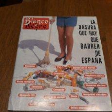 Coleccionismo de Revista Blanco y Negro: REVISTA BLANCO Y NEGRO N° 3586 .AÑO 1988 .EROS RAMAZOTTI. DECADA PRODIGIOSA. Lote 223841991