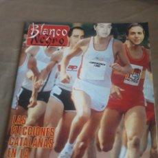 Coleccionismo de Revista Blanco y Negro: REVISTA BLANCO Y NEGRO N°3596. 1988 ELECCIONES CATALANAS. PEDRO ALMODÓVAR. MONTSERRAT CABALLE. Lote 223933388