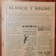 Coleccionismo de Revista Blanco y Negro: ANTIGUA REVISTA - OLD SPANISH MAGAZINE - BLANCO Y NEGRO 1933. Lote 27232728
