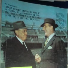 Collectionnisme de Magazine Blanco y Negro: REVISTA BLANCO Y NEGRO Nº 2454 - 1959. CATÁSTROFE AÉREA SERRANÍA DE CUENCA; DESFILE DE LA VICTORIA. Lote 233858695