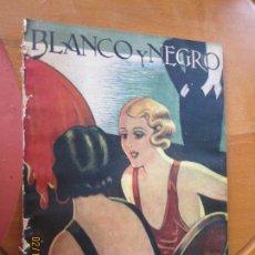 Collectionnisme de Magazine Blanco y Negro: REVISTA BLANCO Y NEGRO - Nº 2346 - MADRID 5 JULIO 1936.. Lote 241296525