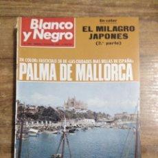 Coleccionismo de Revista Blanco y Negro: MFF.- REVISTA BLANCO Y NEGRO.- Nº 2953 DE 7 DICIEMBRE 1968.- EL EPISCOPADO ESPAÑOL, FOTO INEDITA.. Lote 243654285