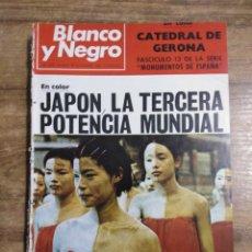 Coleccionismo de Revista Blanco y Negro: MFF.- REVISTA BLANCO Y NEGRO.- Nº 2952 DE 30 NOVIEMBRE 1968.- SIN PIRINEOS GRACIAS AL TALGO.. Lote 243655760