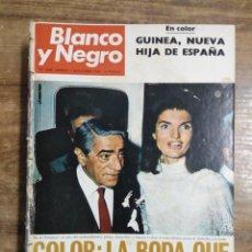 Coleccionismo de Revista Blanco y Negro: MFF.- REVISTA BLANCO Y NEGRO.- Nº 2948 DE 2 NOVIEMBRE 1968.- UNIVERSIDAD DE SALAMANCA. FASCICULO. Lote 243899925