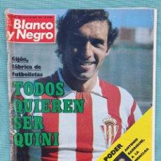 Coleccionismo de Revista Blanco y Negro: REVISTA BLANCO Y NEGRO.1979 Nº3524 - TODOS QUIEREN SER QUINI. Lote 245444475