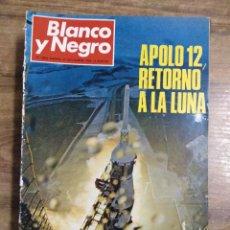 Coleccionismo de Revista Blanco y Negro: MFF.- REVISTA BLANCO Y NEGRO.- Nº 3004 DE 29 NOVIEMBRE 1969.- MASSIEL SE HA CASADO. TESTIGOS: LAS. Lote 245473355