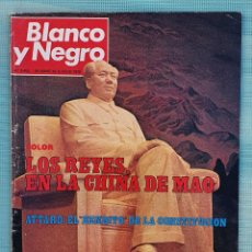 Colecionismo de Revistas Preto e Branco: REVISTA BLANCO Y NEGRO - 1978 - LOS REYES EN LA CHINA DE MAO - AMPARO MUÑOZ. Lote 245899690
