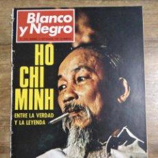 Coleccionismo de Revista Blanco y Negro: MFF.- REVISTA BLANCO Y NEGRO.- Nº 2994 DE 20 SEPTIEMBRE 1969.- HOLLYWOOD, ENTRE EL INFIERNO Y EL. Lote 246322940