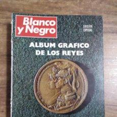 Coleccionismo de Revista Blanco y Negro: MFF.- REVISTA BLANCO Y NEGRO.- 5 JULIO 1969.- EDICION ESPECIAL: DON ALFONSO XIII- VICTORIA EUGENIA.. Lote 246335395