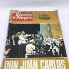 Coleccionismo de Revista Blanco y Negro: BLANCO Y NEGRO Nº 2987 2 DE AGOSTO DE 1969 DON JUAN CARLOS SUCESOR A TITULO DE REY. Lote 246657870