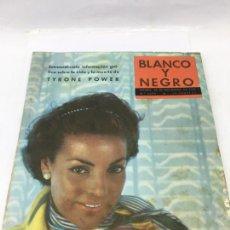 Coleccionismo de Revista Blanco y Negro: REVISTA BLANCO Y NEGRO Nº 2429 1958, CARMEN SEVILLA, ARTE Y ALEGRIA. Lote 246662525