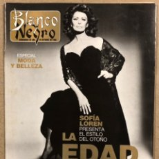 Collectionnisme de Magazine Blanco y Negro: BLANCO Y NEGRO N° 4034 (1996). SOFIA LOREN, CLAUDIA SCHIFFER, JEAN PAUL GAULTIER, CRISTINA SÁNCHEZ. Lote 251525170