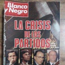 Coleccionismo de Revista Blanco y Negro: MFF.- REVISTA BLANCO Y NEGRO.- Nº 3413 DE 28 SEPTIEMBRE1977.- GENTE: VIOLETA CELA. LA OTRA SOBRINA. Lote 254080780