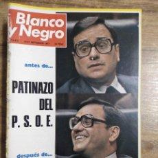 Coleccionismo de Revista Blanco y Negro: MFF.- REVISTA BLANCO Y NEGRO.- Nº 3412 DE 21 SEPTIEMBRE 1977.- GENTE: NUREYEV-VALENTINO: GUERRA DE. Lote 254256920