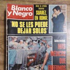 Coleccionismo de Revista Blanco y Negro: MFF.- REVISTA BLANCO Y NEGRO.- Nº 3410 DE 7 SEPTIEMBRE 1977.- GENTE: SERRAT: ME INTERESA MAS MI. Lote 254264990
