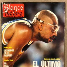 Coleccionismo de Revista Blanco y Negro: BLANCO Y NEGRO N° 3650 (1989). KAREEM ABDUL JABBAR, LA UNIÓN, ADOLFO SUÁREZ, ISABEL GEMIO,.... Lote 255570125
