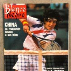 Coleccionismo de Revista Blanco y Negro: BLANCO Y NEGRO N° 3651 (1989). ARANCHA SÁNCHEZ VICARIO, BOB DYLAN, PEDRO DEL HIERRO, SEBASTIÁ RAMIS. Lote 255570545