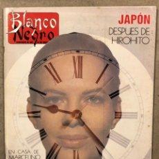 Coleccionismo de Revista Blanco y Negro: BLANCO Y NEGRO N° 3629 (1989). JULIO BOCCA, THE PROCLAIMERS, BALTAZAR, MARCELINO OREJA, POLANSKI. Lote 255572320