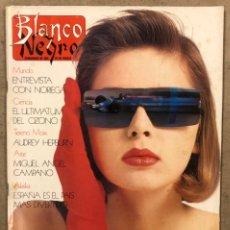 Coleccionismo de Revista Blanco y Negro: BLANCO Y NEGRO N° 3639 (1989). ALASKA (OLVIDO GARA), MADONNA, CARMEN MAURA, MANUEL ANTONIO NORIEGA. Lote 255574605