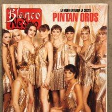 Coleccionismo de Revista Blanco y Negro: BLANCO Y NEGRO N° 3919 (1994). JULIO MEDEM Y ANTONIO VEGA, AMPARA LARRAÑAGA, MIGUEL MOLINA,.... Lote 255575720