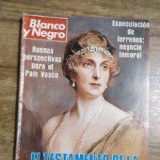 Coleccionismo de Revista Blanco y Negro: MFF.- REVISTA BLANCO Y NEGRO.- Nº 3377 DE 22 ENERO 1977.- GENTE: LINA MORGAN, SOY UNA OBRERA.. Lote 255588305