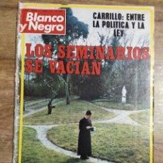 Coleccionismo de Revista Blanco y Negro: MFF.- REVISTA BLANCO Y NEGRO.- Nº 3374 DE 1 ENERO 1977.- GENTE: JULIA GUTIERREZ CABA: NO SOY UNA. Lote 255598045
