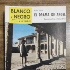 Coleccionismo de Revista Blanco y Negro: MFF.- REVISTA BLANCO Y NEGRO.- Nº 2605 DE 7 ABRIL 1962.- MANUELA VARGAS, GARBO Y TRONIO DE UNA. Lote 261987335