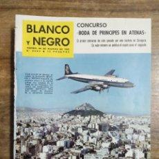 Coleccionismo de Revista Blanco y Negro: MFF.- REVISTA BLANCO Y NEGRO.- Nº 2603 DE 24 MARZO 1962.- CARAS NUEVAS EN TVE: IRAN EORY.-. Lote 261988965