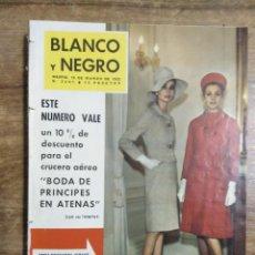 Coleccionismo de Revista Blanco y Negro: MFF.- REVISTA BLANCO Y NEGRO.- Nº 2601 DE 10 MARZO 1962.- TOROS: EL CENTENARIO DE GUERRITA.. Lote 262046295