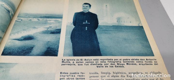 Coleccionismo de Revista Blanco y Negro: Reportaje grafico Blanco y Negro Africa Occidental Española Coronel Mulero-El Aaiun-Sidi-Ifni 1958 - Foto 6 - 262184860