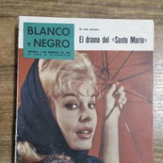 Coleccionismo de Revista Blanco y Negro: MFF.- REVISTA BLANCO Y NEGRO.- Nº 2544 DE 4 FEBRERO 1961.- ZAMORA, UNA CIUDAD QUE INVITA A MEDITAR.. Lote 262788420
