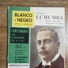 Coleccionismo de Revista Blanco y Negro: MFF.- REVISTA BLANCO Y NEGRO.- Nº 2546 DE 18 FEBRERO 1961.- REPRODUCCION DEL PRIMER NUMERO DE ESTA. Lote 262794425
